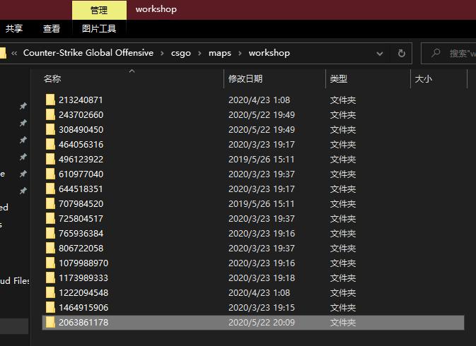 Windows上的workshop文件夹