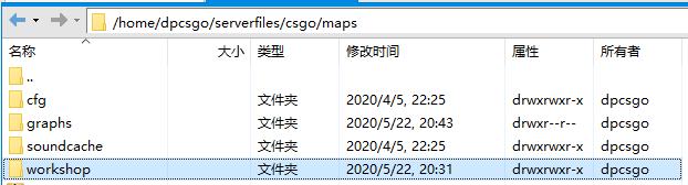 XFTP中的maps文件夹