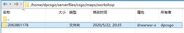 XFTP中的workshop文件夹